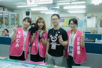日本留學展